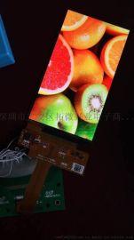 5寸 HD AMOLED显示模块 720x1280