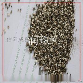 乳化沥青膨胀珍珠岩浆料成品