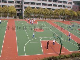 福顺体育丙烯酸篮球场地工程 球场新型比赛地面环保材料