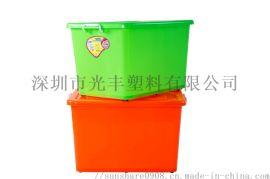 塑料透明整理箱衣物收纳箱儿童玩具储物箱衣物整理箱