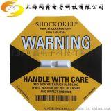 上海防震標籤批發 廠家直銷