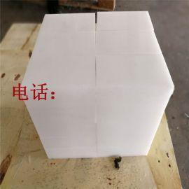 低压高密度聚乙烯板 HDPE塑料合金树脂板
