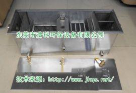 广州厂家专业设计安装订做食堂厨房隔油池/油水分离器设备