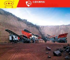 河南许昌时产100-200吨石头移动破碎站生产现场--高清视频