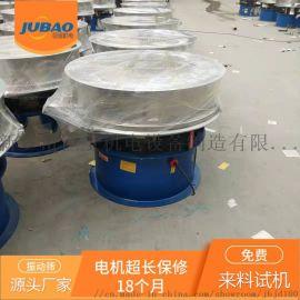 三层分级菜籽振动筛 化工粉末圆振筛食品振动筛厂家