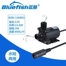 12V无刷直流潜水泵假山鱼池抽水泵