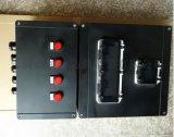 防爆電器控制箱