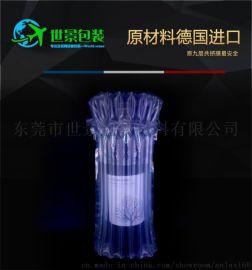 葫芦膜 空气袋 气柱袋包装 气柱袋卷材 气泡柱袋