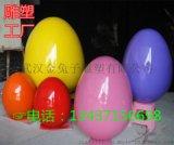 武汉玻璃钢彩绘蛋座椅雕塑电话13437156698