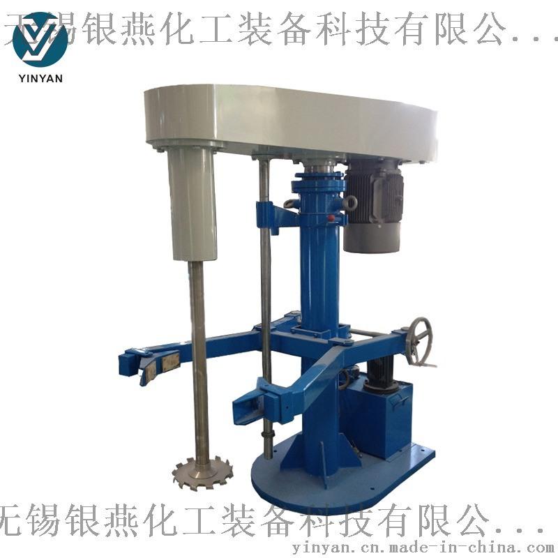 非标定制液压升降油漆高速分散机