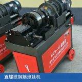 双缸液压镦粗机 河南洛阳双缸全自动钢筋镦粗机