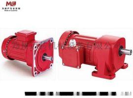 GV32-1.5KW减速电机迈传减速电机现货供应