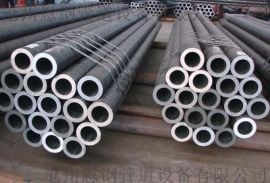 碳钢无缝钢管恩钢管道现货销售