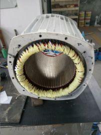 永磁直驱10千瓦风力发电机并网低转速便携式交流