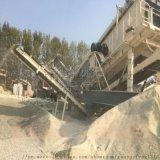 山东泰安建筑垃圾破碎站 石头破碎机生产线 分期付款