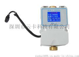 插卡水龙头/IC卡智能水控机/IC卡水控机