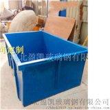 玻璃钢水产养殖槽厂家A宾阳玻璃钢水产养殖槽厂家定制