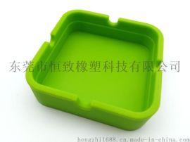 环保硅胶防烫烟灰缸 硅胶易清洗烟灰缸方形迷你烟灰缸