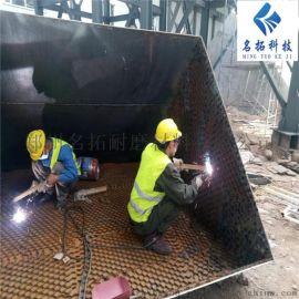 供应水泥行业用陶瓷耐磨涂料 龟甲网耐磨涂料 耐磨料