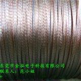 0.15铜编织线 电缆桥架铜编织线规格