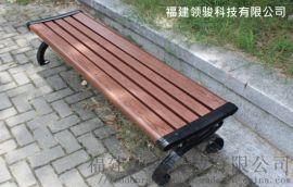 户外公园椅塑木休闲椅木塑靠背椅园林景观椅长条椅