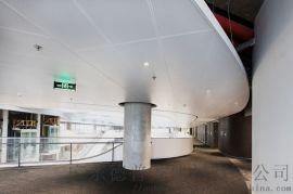 七彩云南机房铝板-600*600防火铝扣板吊顶