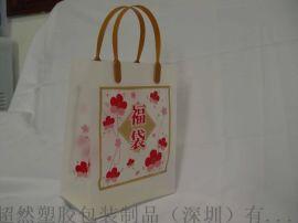 厂家定制LDPE手提袋|塑胶手提购物袋|行李袋