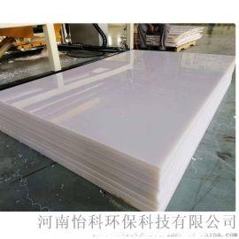供应大量批发黑色 白色PP板材 塑料板 防滑塑料板