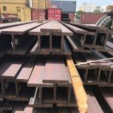 萊鋼津西歐標H型鋼HEB系列蘇州商家