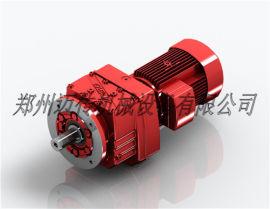 R167减速机|R齿轮减速机|R167斜齿轮减速机