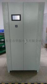 印刷机专用稳压器报价 200KVA印刷机专用稳压器