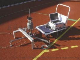 GB36246塑胶跑道冲击吸收和垂直变形测试仪