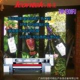 图王U软膜V机场广告/玻璃/公共标识/ UV板卷机