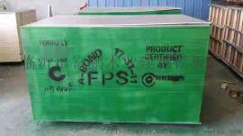 酚醛膠桉木芯F17建築模板澳洲新西蘭出口用廠家