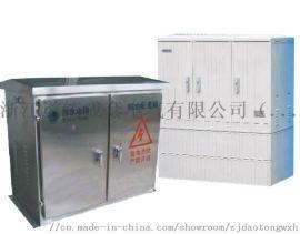 太原JP不锈钢综合配电柜 太原电容补偿柜 生产厂家