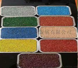 彩色透水地坪价格,透水混凝土厂家