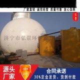 沼气脱硫罐200立方沼气池净化设备购买型号厂家