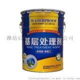 基层处理剂 防水卷材用冷底子油