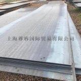 Q235B開平板  鋼板 中厚板 小塊板