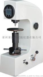 供应莱洛特HRS-150T型简易数显洛氏硬度计