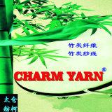 竹碳丝、白色、灰色、黑色、现货供应