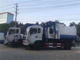 福田小卡垃圾箱公司