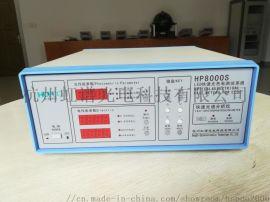 远方非二手积分球光通量测试仪 led积分球光谱仪