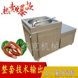 小型全自动红肠灌肠机扎线机烟熏炉