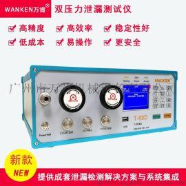 正负压一体泄漏测试仪 避雷器防水测试