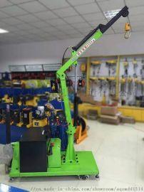无线充电式小吊车 液压简易吊机 自动行走小吊机