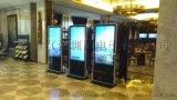 山东98寸壁挂落地单机网络版液晶广告机厂家