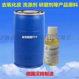 涂料生产过程中尽量使用有机胺酯TPP
