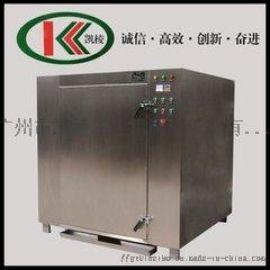 广州凯棱KL-GZ微波真空干燥炉