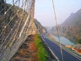 边坡 防护网